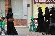 حق حضانت فرزندان پس از طلاق به زنان سعودی رسید