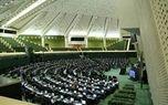 طرح مجلسیها برای تشکیل یک وزارت جدید