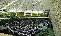 انتقاد یک نماینده از تعطیلات ۲ هفتهای مجلس