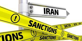 محکومیت یک شهروند آمریکایی ایرانیالاصل به خاطر ارسال کالا به ایران به 4 سال زندان