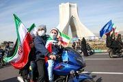 بازتاب چهل و دومین سالروز پیروزی انقلاب در رسانه های خارجی