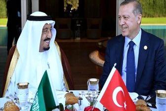 بیانیه ضد ایرانی در استانبول چه بود؟