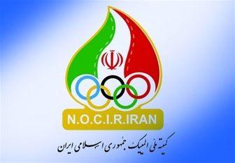 رئیس فراکسیون ورزش مجلس با صالحی امیری دیدار کرد