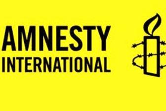 عفو بین الملل: امارات ناقض حقوق بشر است