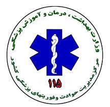 بازرسی ویژه از اورژانسهای بیمارستانی