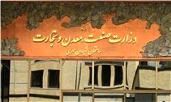 مدیر نجومیبگیر تهدید به اخراج شد