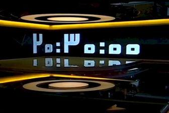 اعتماد ۸۵ درصدی مردم به اخبار تلویزیون/ ۲۰:۳۰ پرمخاطبترین بخش خبری