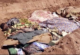 کشف گور جمعی در الرقه با بیش از ۱۵۰۰ جسد