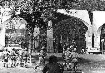 بیانیه شورایعالی انقلاب فرهنگی به مناسبت روز دانشجو
