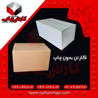 نحوه تعیین قیمت جعبه و پاکت پستی در کارخانه های کارتن سازی