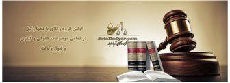 نقش وکیل آریا دادیار در وکالت های کیفری و حقوقی