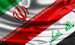 جزئیات مذاکرات ایران و عراق برای توسعه میادین مشترک نفت و گاز