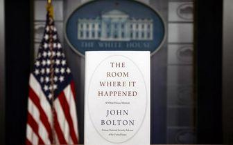 افشای چهره واقعی ترامپ در کتاب جنجالی بولتون