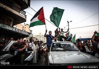 برگزاری جشن پیروزی غزه در تهران