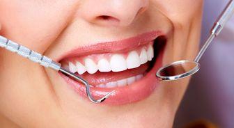 درمان دندان درد با روش ساده+ آموزش