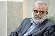 واریز عیدی مددجویان کمیته امداد با مستمری بهمن ماه