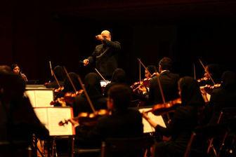 ارکستر سمفونیک «رسانه هنر» کنسرت می دهد