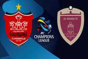 پخش زنده بازی برگشت پرسپولیس و الوحده امارات در لیگ قهرمانان آسیا 2021