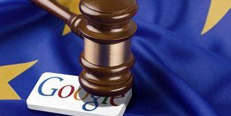 انحصارطلبی گوگل کار دستش داد
