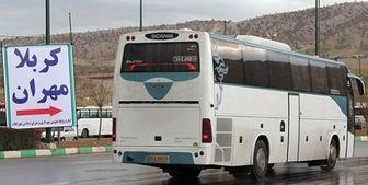 خدماترسانی شرکت اتوبوسرانی برای خدماتدهی مراسم اربعین