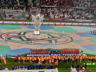 جام ملت های آسیا افتتاح شد/ تصاویر