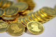 قیمت سکه در 25 مرداد 97
