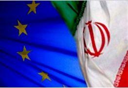 بهایی که اروپا برای تحریم ایران پرداخت!