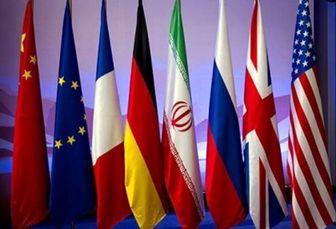 یارانه برجامی ایران به پاریس رشد اقتصادی فرانسه رکورد زد