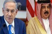 اظهارات خنده دار پادشاه بحرین درباره توافق با تل آویو