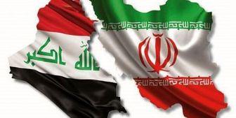 تذکر عراق به آمریکا برای تحریم ایران