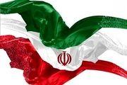 رتبه جهانی ایران در تولید علم