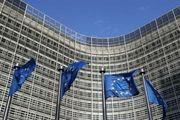واکنش اروپا به شهرکسازی در سرزمینهای اشغالی