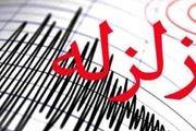 زلزله ۵.۶ ریشتری در اندونزی
