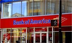 «بانک آمریکا» کارمندان خود را اخراج میکند