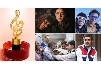 اعلام نامزدهای بخش تلویزیون جشن «حافظ»/ترانه علیدوستی و شهاب حسینی در لیست بهترینها
