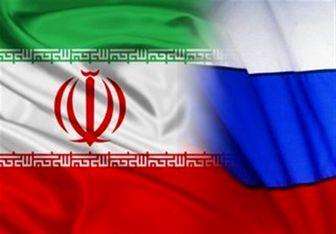 پیشنهاد روسیه برای میانجیگری میان ایران و عربستان
