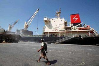 دزدی عربستان از یمن ادامه دارد