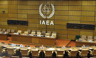 بیانیه کمیسیون امنیت مجلس در واکنش به قطعنامه شورای حکام