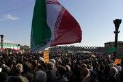 قطعنامه پایانی مراسم یوم الله ۹ دی