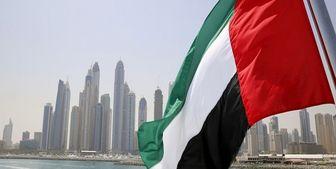 امارات در دیوان لاهه بار دیگر قطر را به حمایت از تروریسم متهم کرد