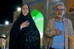 «شب عید» سعید آقاخانی ؛ سریال جدید شبکه 1