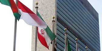 واشنگتن آزادی تردد دیپلماتهای ایرانی را در نیویورک محدود کرد