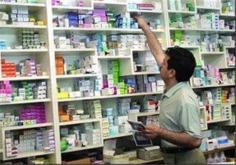 عرضه داروی سوئیسی پیوند اعضا به قیمت داروی ایرانی
