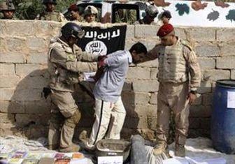 دستگیری ۲۰ تروریست در مناطق مختلف