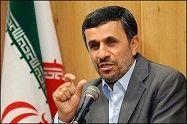 احمدی نژاد: بهار حقیقی در راه است