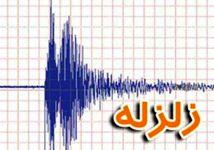 زلزله اهر را لرزاند