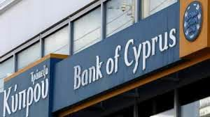 از دارندگان حساب بانکی در قبرس پول زور کسر می شود!