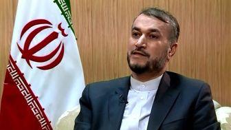 امیرعبداللهیان: حمایت آمریکا و رژیم صهیونیستی از تروریستها در تعارض با امنیت منطقه است