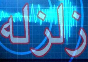 زلزله ۴/۲ ریشتری پلدشت آذربایجان غربی را لرزاند