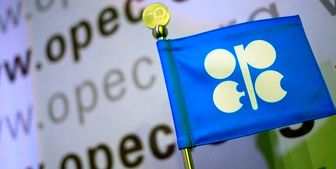 ترفند اوپک برای بالا بردن قیمت نفت